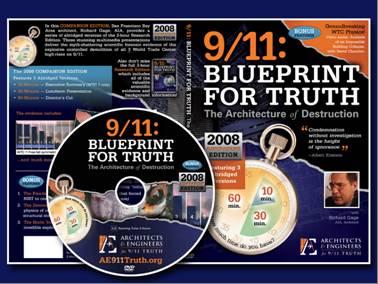 blueprint08